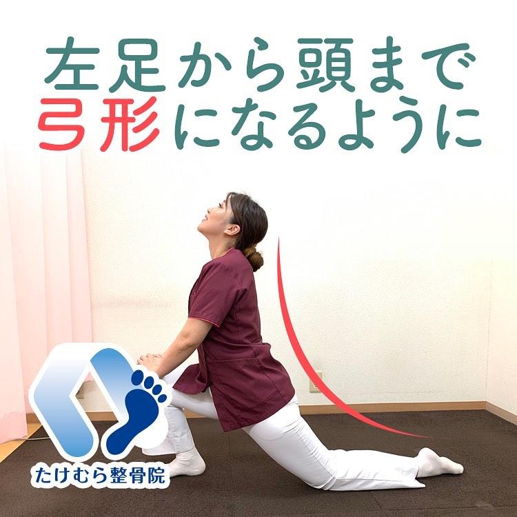 毎日の腰痛に「自宅で簡単ストレッチ&トレーニング」