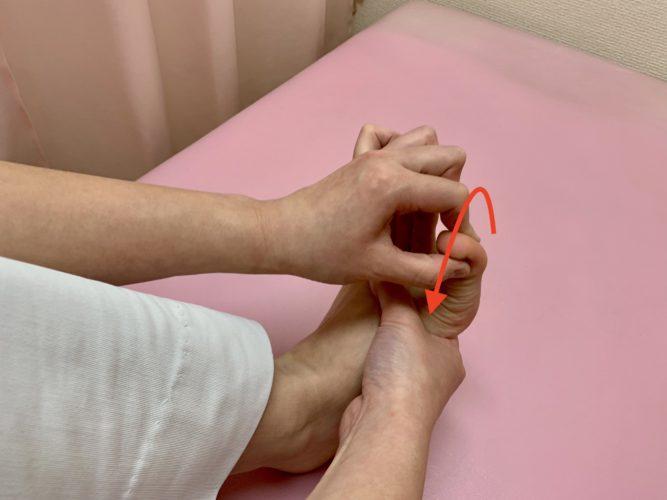 モートン病のマッサージ方法1